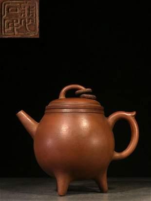 A Zisha Teapot, Pei Shi Min Mark