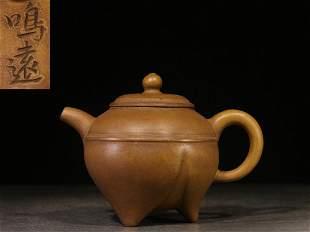 A Zisha Teapot, Chen Ming Yuan Mark