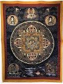 A Thang-Ga Of Buddha