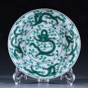 A Porcelain Green Dragon Plate