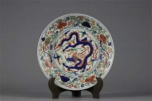 A Porcelain Wucai Dragon Plate