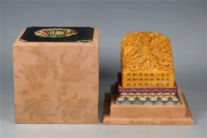 Tianhuang Stone Seal Ornament, Qianlong Neiwufu Mark