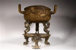 A Gilt Bronze Censer Ornament
