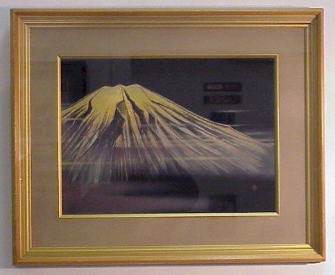 905: Signed Japanese Oil On Panel-Mt. Fuji