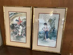 Two Signed Oriental Portraits