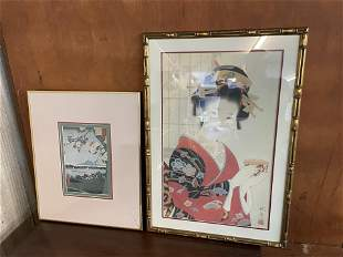 Two Signed Pieces Oriental Artwork