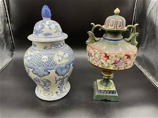 Two Pieces Of Oriental Porcelain