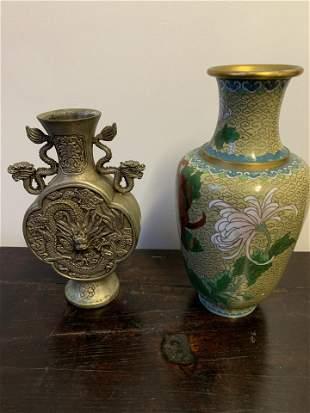 2 Vintage Chinese items Cloisonne Vase, Metal Vase