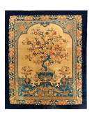 Beige Color Chinese Art Deco 7'11'' X 9'6''