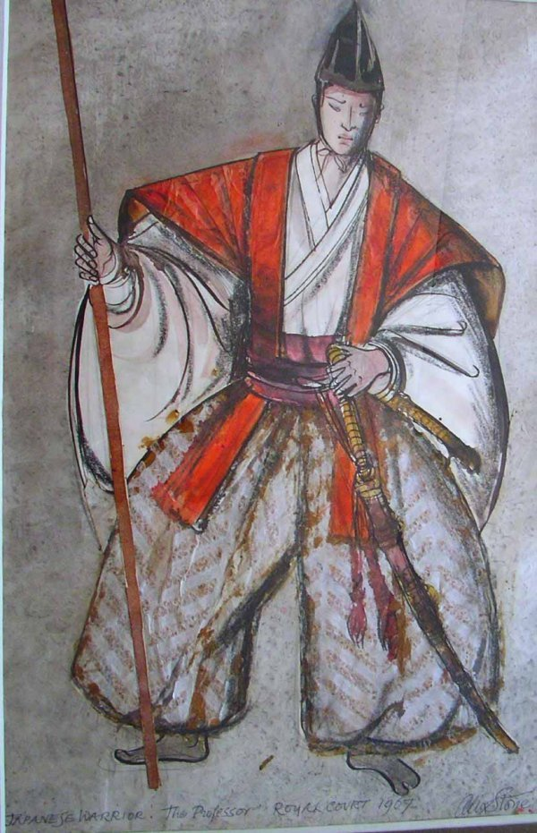 "23: w/c ""The Japanese Warrior"" by Alex Stone"