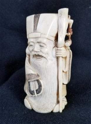 Antique Asian Carving ~ late 18th early 19th Century