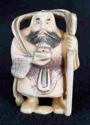 Antique Asian Carving ~ late 19th early 20th Century