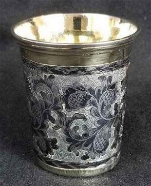 Sterling & Niello Cup ~ Moscow 1829