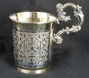Sterling & Niello Cup ~ Moscow 1889