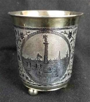 Large Sterling & Niello Vase ~ Moscow 1839