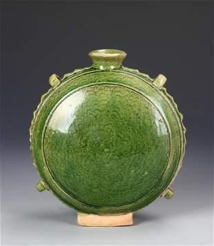 Chinese Green Glazed Moonflask Vase