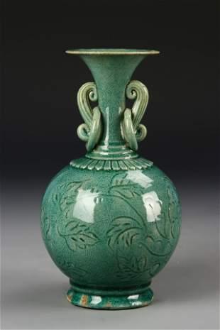 Chinese Green Glazed Vase