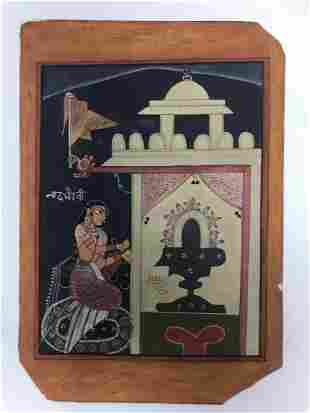 Indian Miniature Painting of Nad Bhairavi