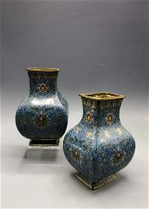 A Pair of Imperial Cloisonne Vases