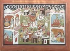 Indian Pahari Miniature Painting