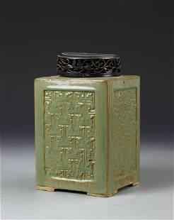 Chinese Square Tea Jar