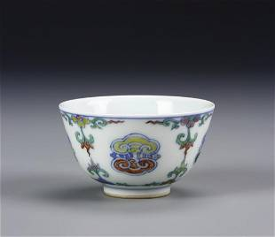 Chinese Antique Doucai Bowl