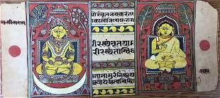 Indian Jain painting on manuscript Page