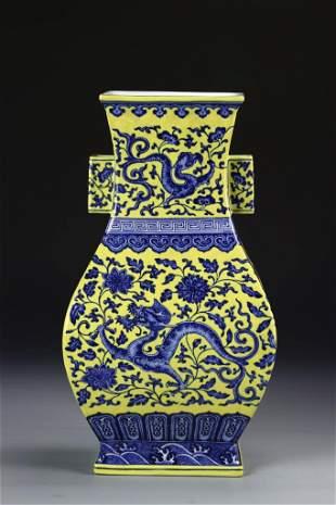 Chinese Yellow Glazed Vase