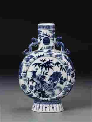 Chinese Moon Flask Vase