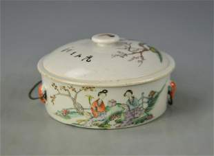 Chinese Famille Rose Box with Cover