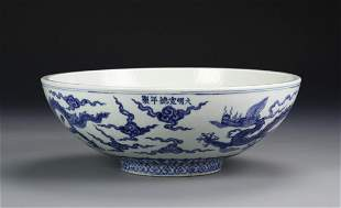 Chinese Large Blue and White Bowl
