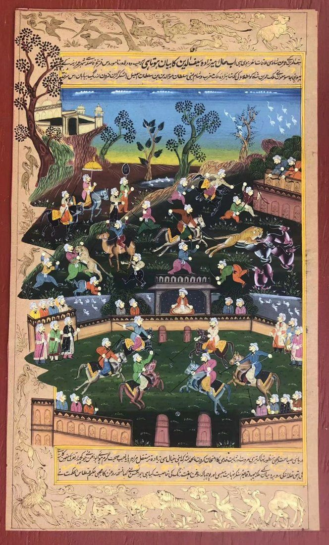 Indian Islamic Maharaja Manuscript Page