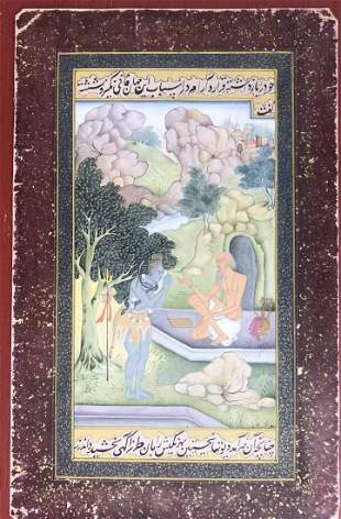 Indian Islamic miniature Painting