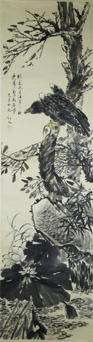 Chinese Scroll Painting of Eagle