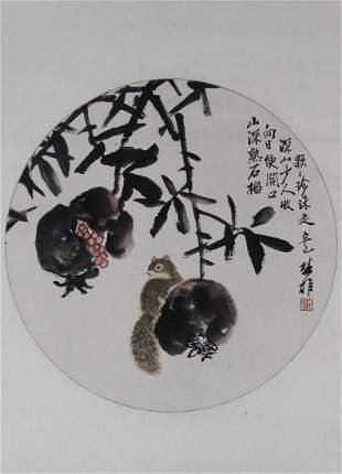 Chinese Scroll Painting of Pomegranates