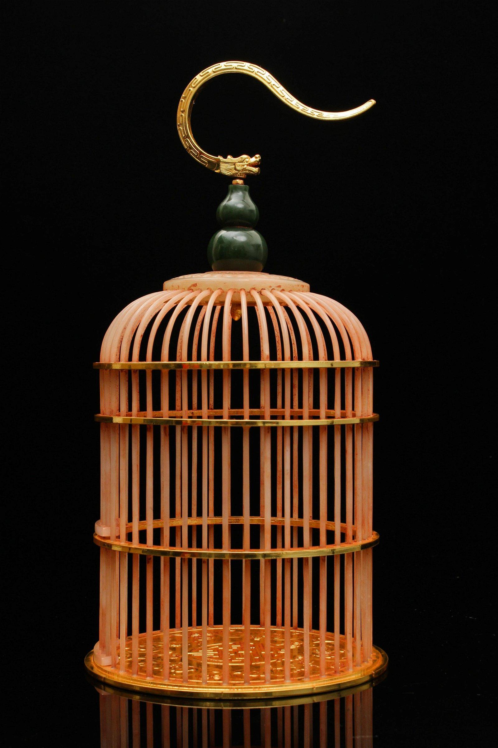 A Chinese Jade-Inlaid Gilt Bronze Birdcage