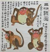 A Chinese Painting by Huang Yongyu