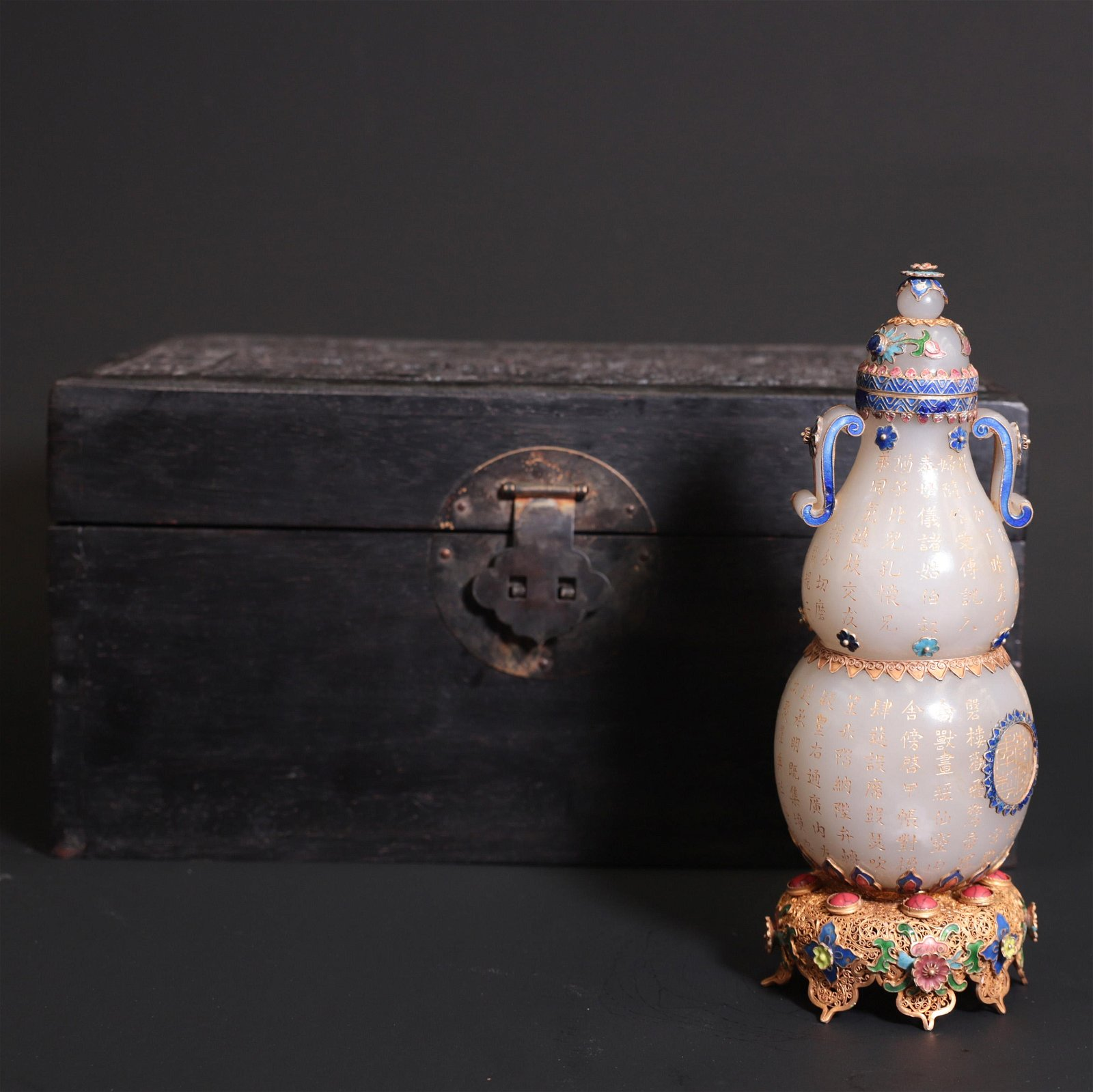 A Chinese Hetian Jade Double Gourd Vase With A Gilt