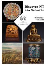 Discover NT Asian Works of Art
