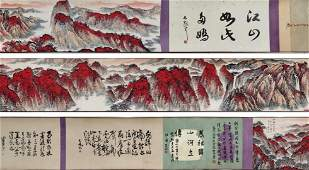 A Chinese Hand Scroll Painting By Wei Zixi