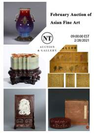 February Auction of Asian Fine Art