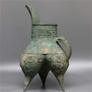 Bronze Tripod Warring States