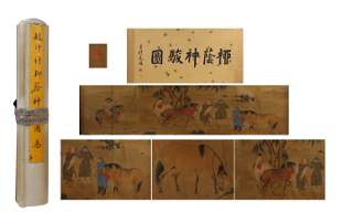 A Chinese Hand Scroll Painting By Zhao Zhongmu
