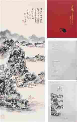 Huang Binhong Landscape on Paper Hanging Scroll