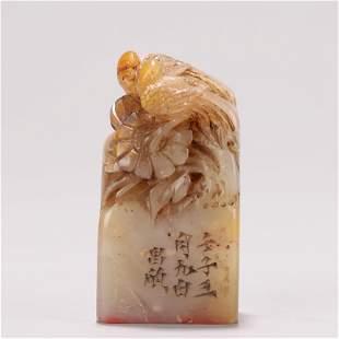 Shoushan Stone Flower and Bird Seal