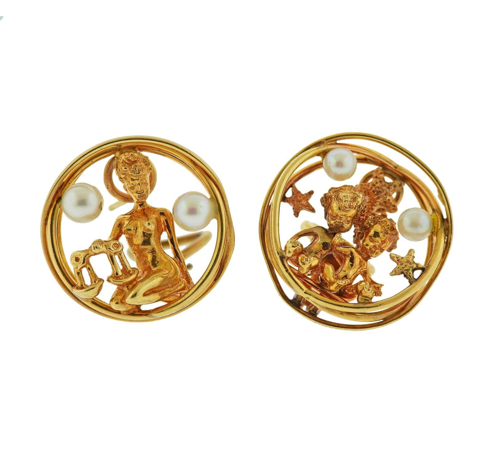 Ruser Retro 14k Gold Pearl Libra Gemini Zodiac Sign