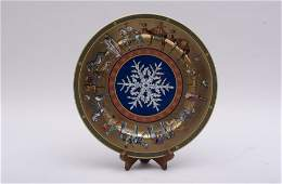Rosenthal Versace Christmas Plate