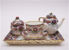 "Sevres, An 18th Century Porcelain ""Frises Riches"""