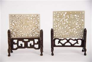 Two Miniature Chinese Carved Jade Table Screens