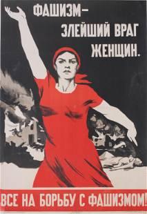 Soviet WW2, Fascism is the most evil enemy of women,